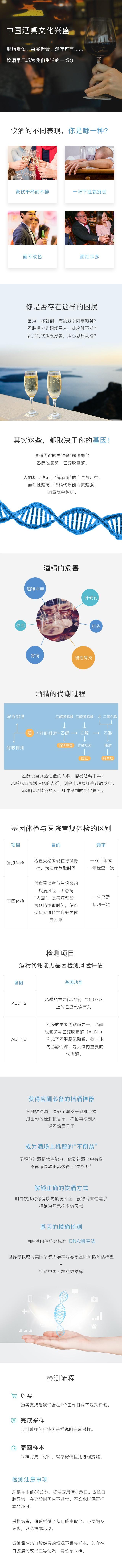 華夏基因|基因檢測|基因檢測加盟